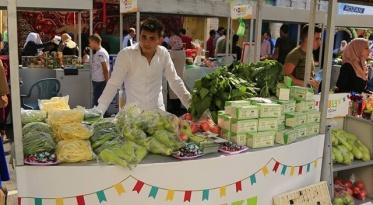 سوق السبت