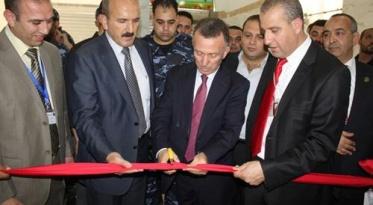 معرض الصناعات الوطنية الفلسطينية 2013
