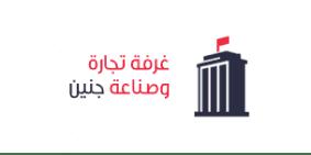 الشركة الفلسطينية الاماراتية للاستثمار